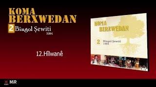 Destana Hilwane