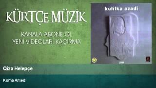 Qiza Helepçe