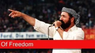 Ey Reqib
