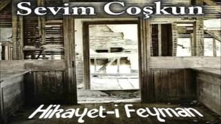 Sevim Coşkun - Anam Beni Soğuk Suya Yolladı  [ © ARDA Müzik ]