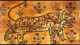Şanlıurfa Kısas Beldesi Cem Deyişleri: Arayıp Gezerken Benim Bulduğum