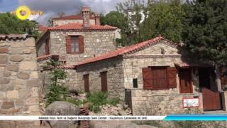 Adatepe Köyü Tarih ve Doğanın Buluştuğu Saklı Cennet - Küçükkuyu Çanakkale 4K UHD